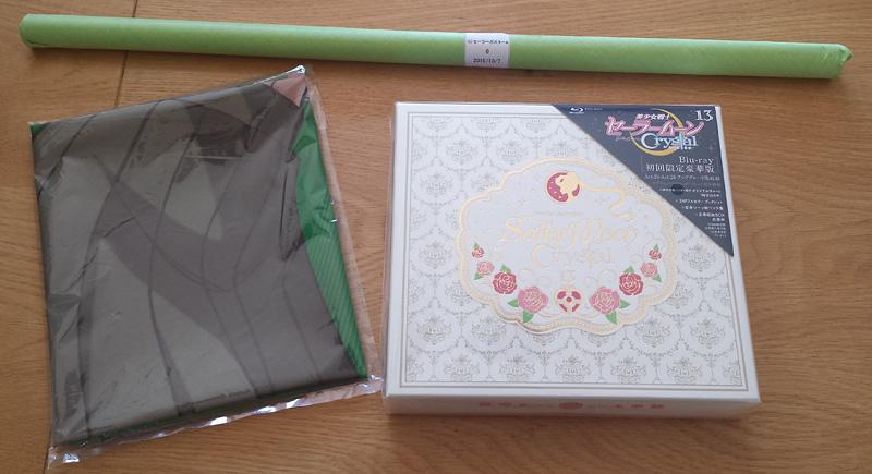 CDJ - Sailor Moon Crystal 13