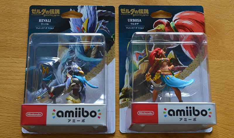 Zelda Breath of the Wild Explorer's Edition + Amiibo Prodiges [Switch]