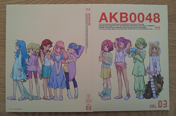 AKB0048 vol.3