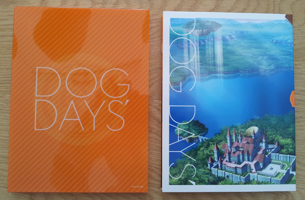 Dog Days' vol.1