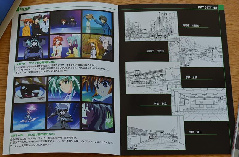 Mahou Shoujo Lyrical Nanoha vol.4