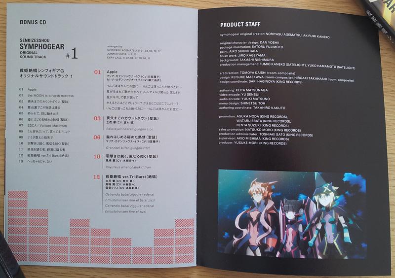 Senki Zesshou Symphogear G vol.1