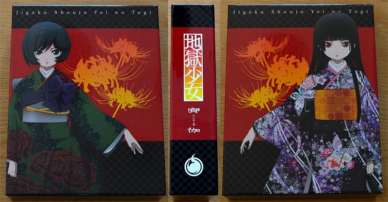 Jigoku Shoujo - Yoi no Togi