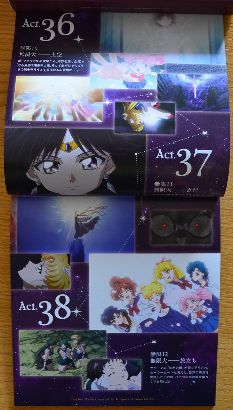 Bishoujo Senshi Sailor Moon Crystal Season III