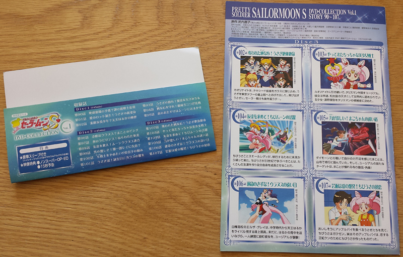 Bishoujo Senshi Sailor Moon S BOX.1