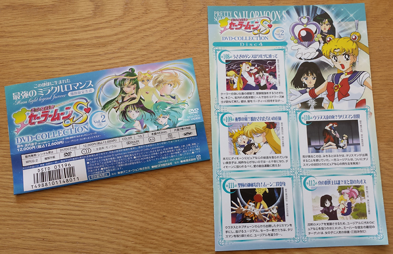 Bishoujo Senshi Sailor Moon S BOX.2