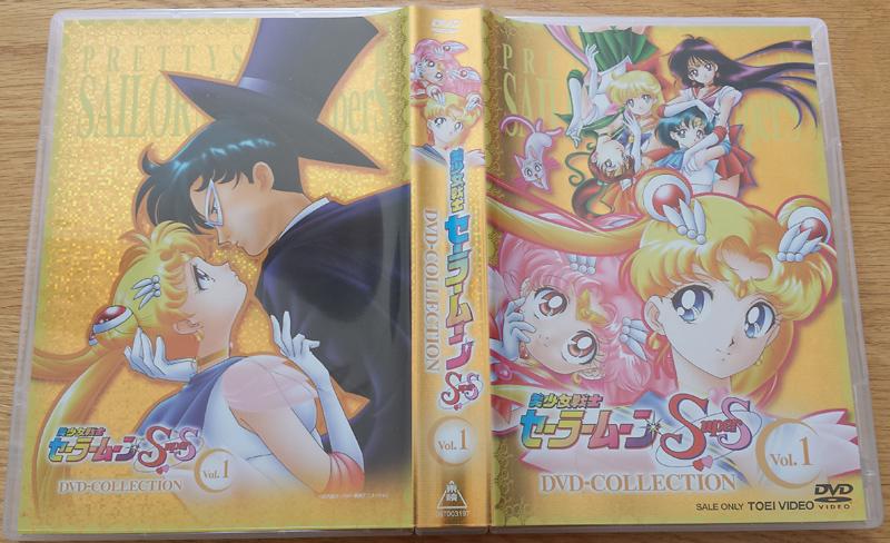 Bishoujo Senshi Sailor Moon S BOX.1