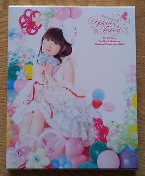 Tamura Yukari - 17sai dayo?! Yukari-chan Matsuri!!