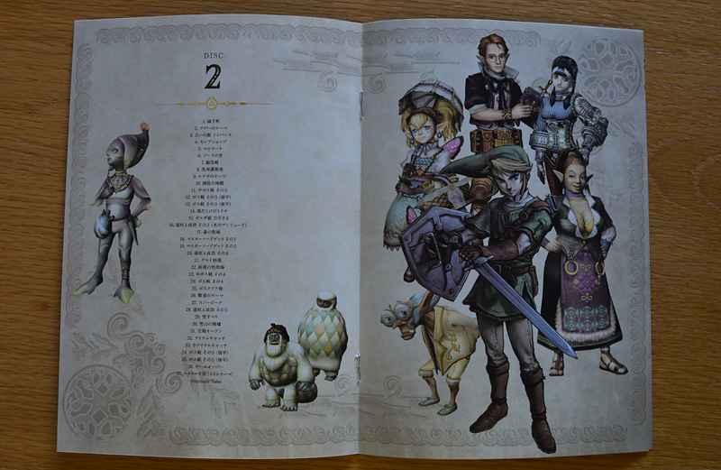 The Legend of Zelda Twilight Princess HD Original Soundtrack